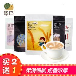 新品首发阿萨姆红茶奶茶抹茶拿铁奶茶粉袋装速溶早餐奶茶健康包邮