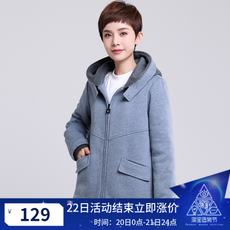 2018 winter mother plus velvet thick sweater middle-aged female jacket