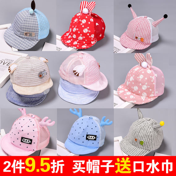 Baby hat summer 3-6-12 months female summer 0-1 year old thin section summer male baby princess cute sun hat