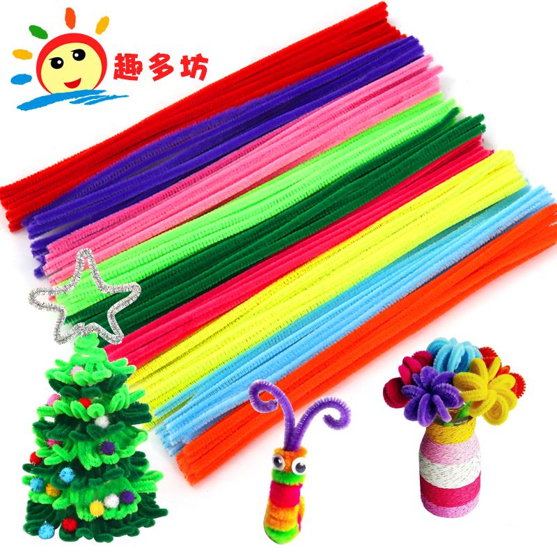 彩色毛条毛根扭扭棒 幼儿园益智儿童diy手工制作材料玩具
