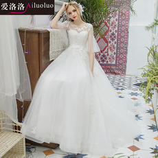 Love Luo 2018 new word collar dream princess lace trumpet sleeves slim wedding simple Sen light wedding dress