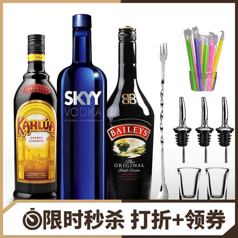 b52轰炸机鸡尾酒套餐 甘露咖啡+蓝天+百利甜酒 调酒套装 预调基酒