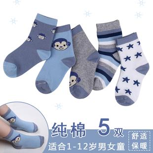 儿童袜子纯棉男童棉袜女童袜子春秋1-3岁5-7-9中大童中筒袜薄款