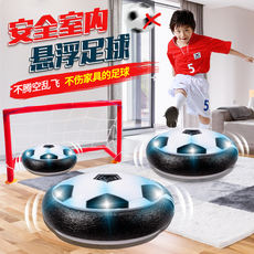 Indoor suspension football toy air cushion air double parent-child puzzle boy child indoor electric suspension soccer