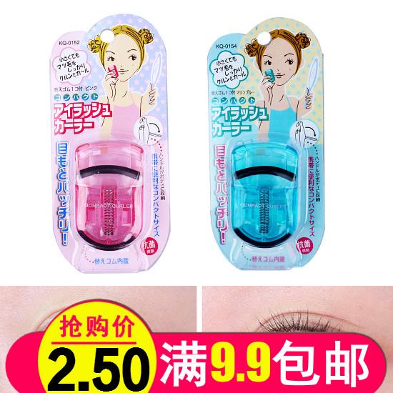 日本KAI贝印新版睫毛夹 便携式迷你初学者美妆工具卷翘持久睫毛器