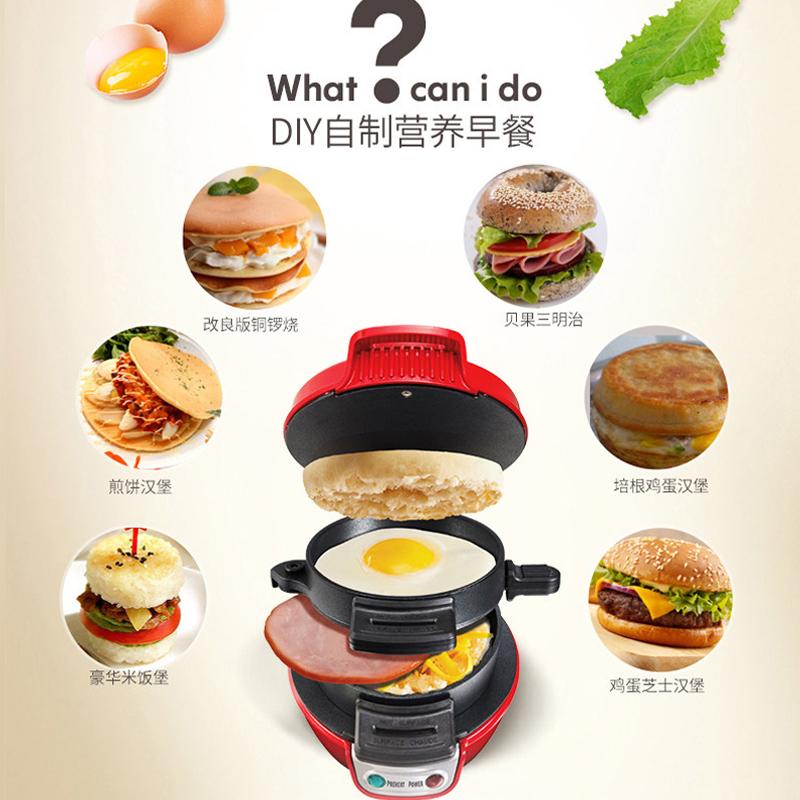 汉美驰家用汉堡三明治机早餐神器三文治机烤面包双面加热帕尼尼机