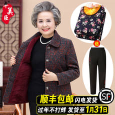 Grandma loaded winter coat mother plus velvet thickening 60-70-80 old lady middle-aged autumn clothes women