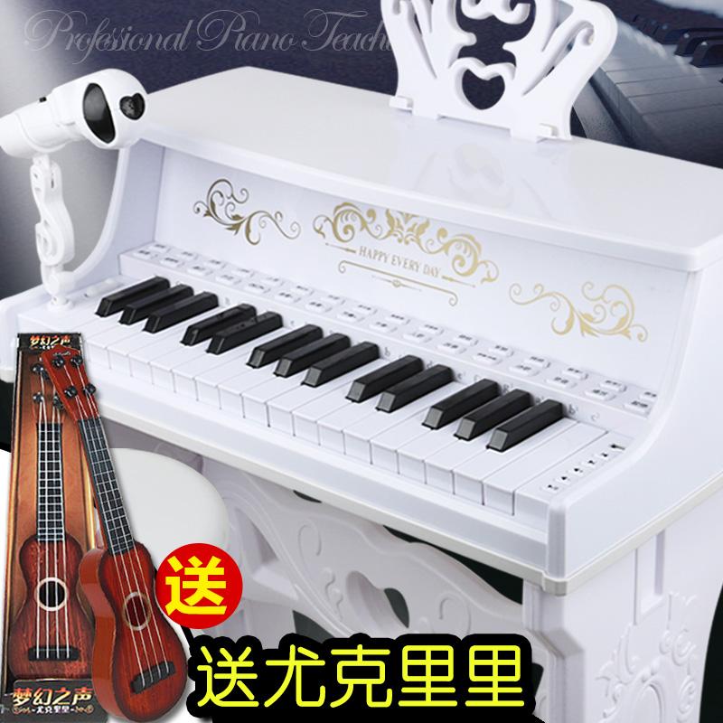 儿童电子琴小女孩钢琴初学者1-3-6-12岁多功能男宝宝音乐玩具礼物