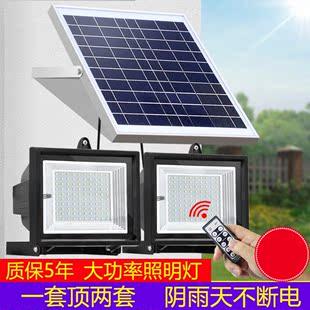 农村户外灯分体式大功率保护太阳能灯家用室内家用灯一拖二小型停图片