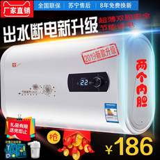 Special water heater electric household flat barrel energy-saving storage type speed hot bath machine 40/60/80/50 liter