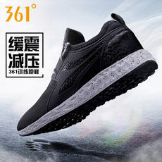 361 men's shoes running shoes 2018 summer official authentic broken code casual shoes 361 degrees student sports shoes