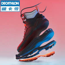Decathlon flagship store official website shoes male hiking outdoor female waterproof walking winter sports plus velvet slip warm QUSH