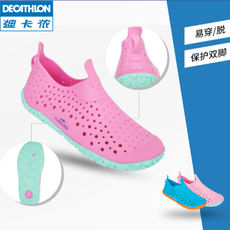 Decathlon swimming underwater fitness shoes children's youth pool sandals comfortable bag foot nab z