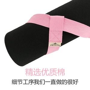 淋漓 瑜伽用品 捆绑带绑绳 通用型垫子束绳可订做 瑜伽垫背带 棉