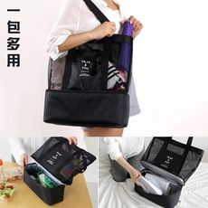Swimming bag dry and wet separation men and women waterproof bag storage bag beach bag portable wash special sports bag storage bag