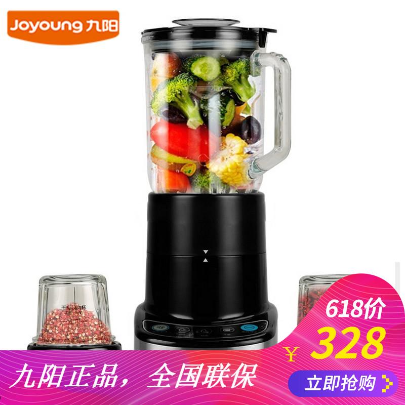 Joyoung/九阳 JYL-G12E多功能破壁料理搅拌果汁机可领取领券网提供的5元优惠券