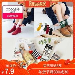 袜子女冬季保暖中筒袜短袜船袜女纯棉长袜浅口隐形韩国可爱学院风