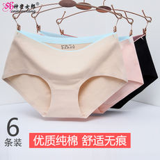6 loaded underwear female pure cotton seamless waist large size 100% cotton hit color breathable hip briefs summer