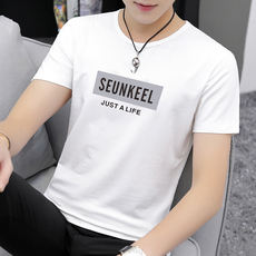 2 pieces] Modal men's short-sleeved t-shirt summer men's fashion clothes white round neck printing ice silk half-sleeve 丅