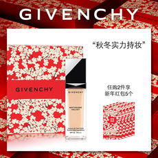 Givenchy Fume Matte Foundation Liquid Super Long Makeup Lightweight Natural Matte Makeup