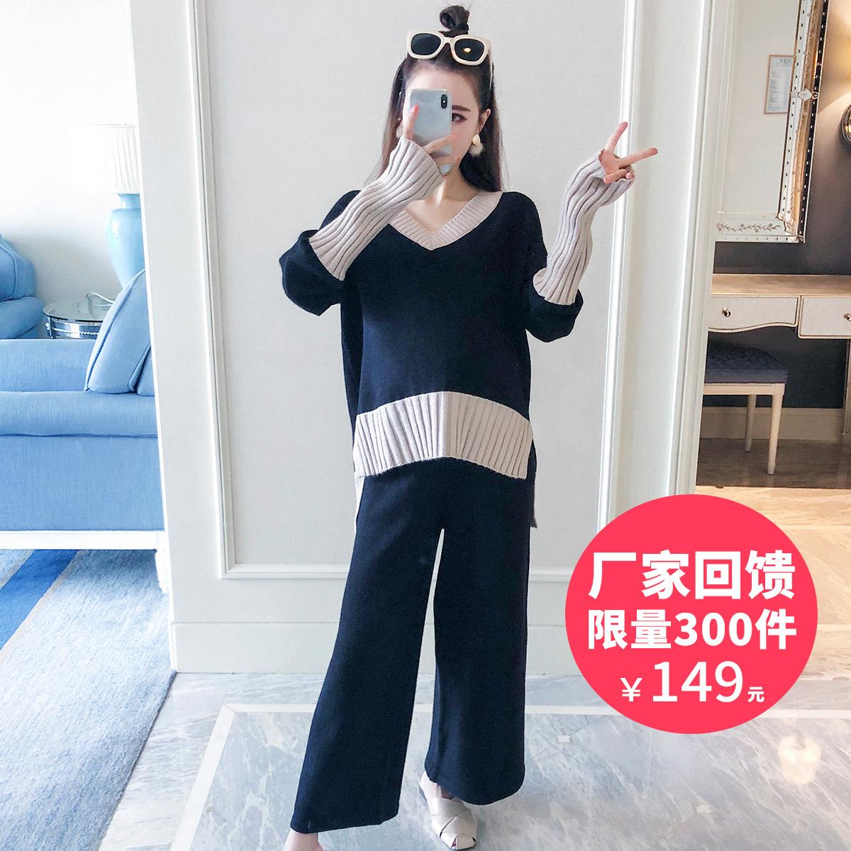 孕妇套装秋季新款时尚长袖长裤拼色V领潮韩版外出休闲毛衣两件套