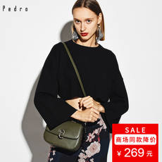 PEDRO Ms. Knot Decorative Metal Ring Shoulder Bag PW2-55210004