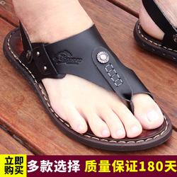 夏季新款男士凉鞋真皮百搭夹趾韩版沙滩鞋男防滑两用人字拖鞋男鞋