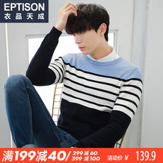 Clothing Tiancheng 2019 spring new sweater men's round neck pull head teen color students handsome knitting
