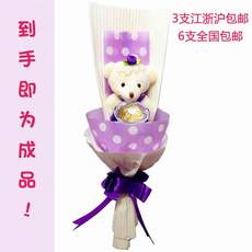 Clearance Teacher's Day Little Bear Doll Cartoon Bouquet Single Corporate Celebration Birthday Party Small Gifts