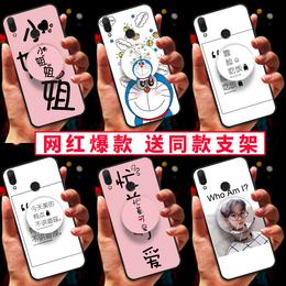 华为畅享9plus手机壳JKM-AL00A保护套Huawei软胶al00男女jkm-tl00