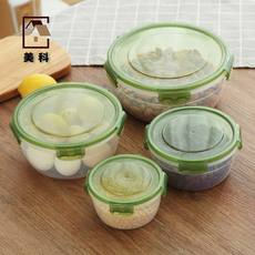 Plastic storage box set microwave lunch box household refrigerator storage round with lid sealed lunch box fruit box