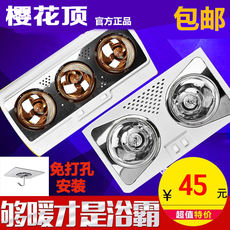 Punch-free wall-mounted wall-mounted wall-mounted two lights two lights three bulbs to warm multi-function waterproof explosion-proof Yuba