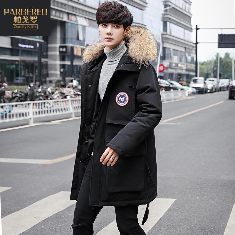 羽绒服男新款白鸭绒中长款韩版修身迷彩加厚大毛领过膝保暖冬季潮