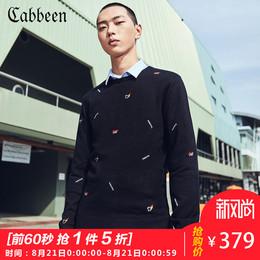 卡宾男装修身圆领长袖毛衣时尚绣花黑色上衣潮牌青年秋季针织衫B