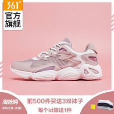 361 women's shoes sports shoes 2019 summer new 361 degree students breathable casual shoes women's wild old shoes z