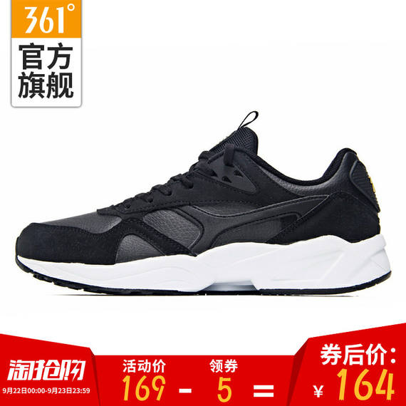 361 men's shoes 2018 leather waterproof panda sports shoes 361 degrees light running shoes retro casual running shoes men