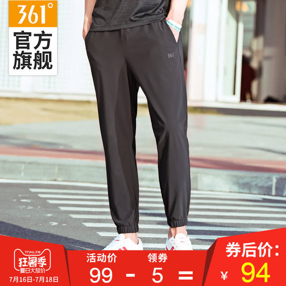 361 sports pants men's summer 2018 new closing mouth trousers light breathable and quick-drying 361 degrees casual nine pants