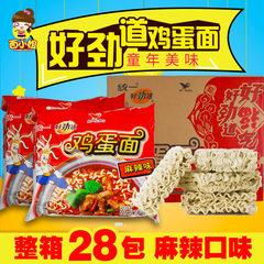 统一好劲道鸡蛋面整箱方便面28袋干脆面麻辣味干吃面老北京方便面