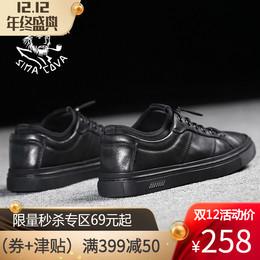 老船长男鞋冬季休闲皮鞋男真皮男士休闲鞋韩版潮流百搭板鞋鞋子男