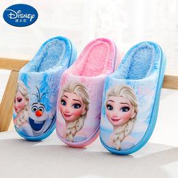 2018新款冬季儿童棉拖鞋迪士尼冰雪奇缘公主鞋女童保暖亲子家居鞋