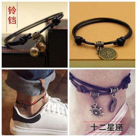 Constellation male anklet female Korean version of the simple student Sen red rope bell foot rope fashion black retro anklet foot ring