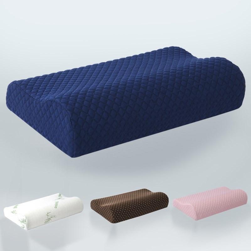 记忆棉枕头慢回弹枕芯成人保健护颈枕波浪形颈椎枕单人学生枕