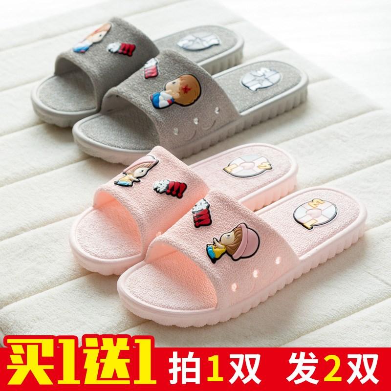 【买一送一】拖鞋女夏家居男情侣卡通洗澡家用浴室防滑室内凉拖鞋