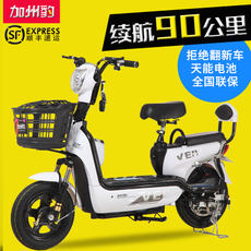 California Leopard new electric car adult electric bicycle 48V small double stepping power battery car ladies