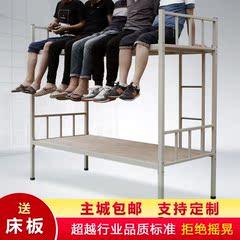 钢制上下铺床员工宿舍钢架床成人双层家用床大学生公寓床钢床