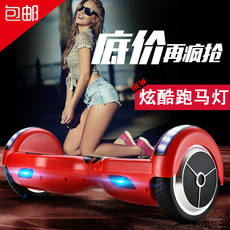 Wind two-wheeled somatosensory electric twist car adult intelligent drift thinking scooter children two-wheel balance car