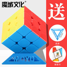 Magic domain culture charm dragon two three four five-order cube 2345 step shaped combination children's educational toys smooth set