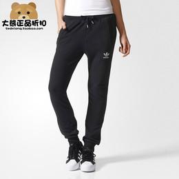 专柜正品 阿迪达斯三叶草女子经典款运动休闲长裤BJ8336 AY9437