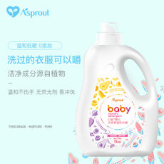 Bai Meng baby laundry liquid newborn baby special non-fluorescent agent children clothes diaper soap liquid antibacterial 2L
