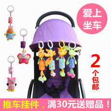 Disney wind chime baby stroller hanging bed hanging bed round bed rattle newborn 01 year old baby toy